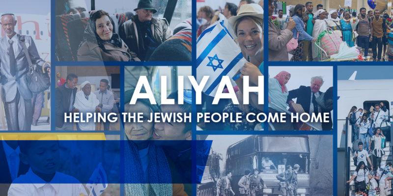aliyah_fb_1200x628p