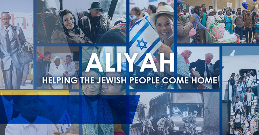 aliyah_fb_900x471