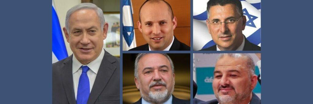 ICEJ: Israel Politicians