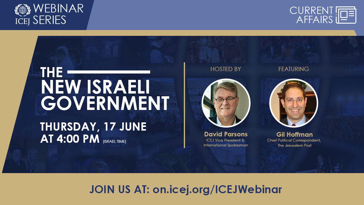 New Israeli Government
