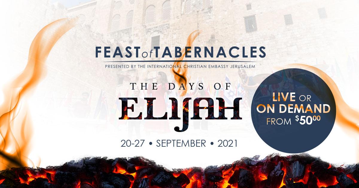 Feast of Tabernacles online