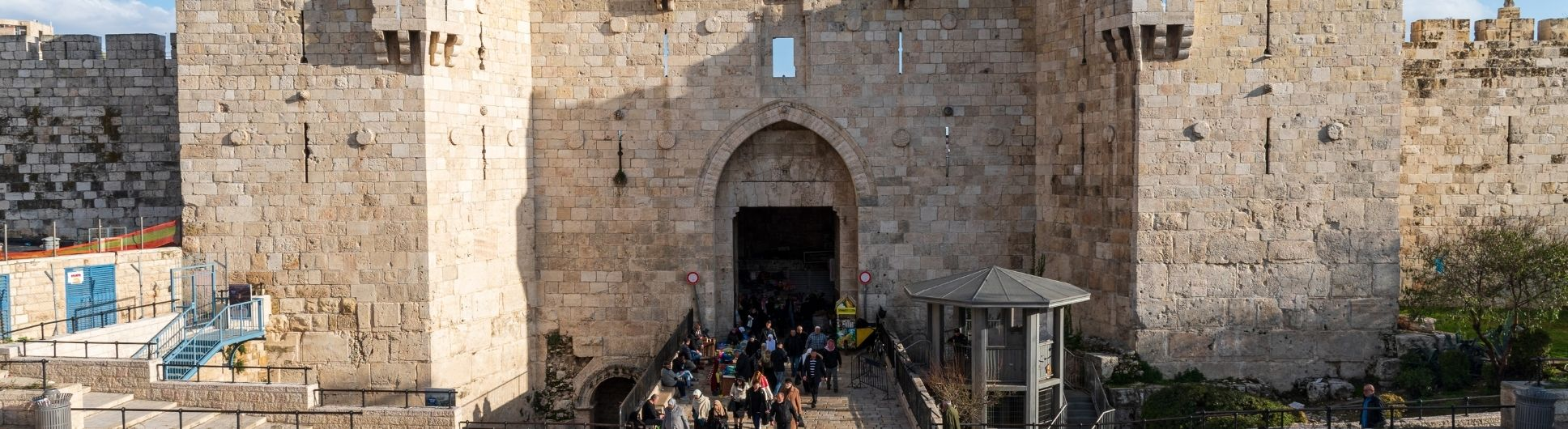 ICEJ_Damascus_Gate