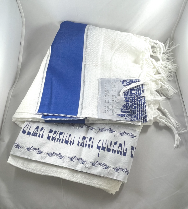 Large Prayer Shawl